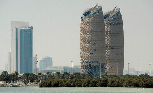 Al Bahar Towers - Abu Dhabi
